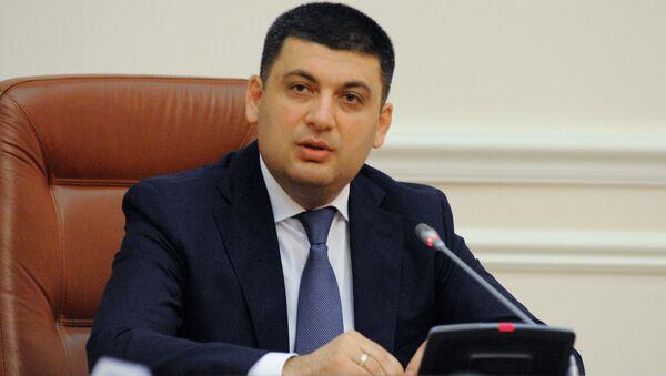 Ministerský předseda Ukrajiny Volodymyr Hrojsman - Sputnik Česká republika