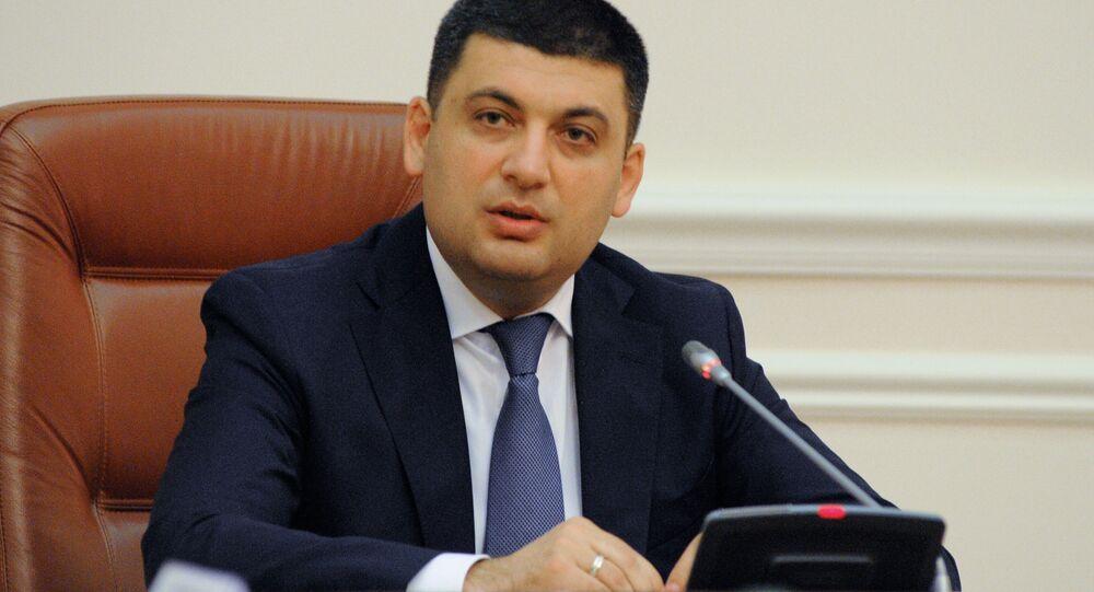Ministerský předseda Ukrajiny Volodymyr Hrojsman