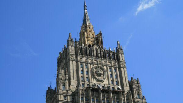 Ministerstvo zahraničních věcí Ruska - Sputnik Česká republika