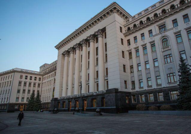 Budova administrativy ukrajinského prezidenta