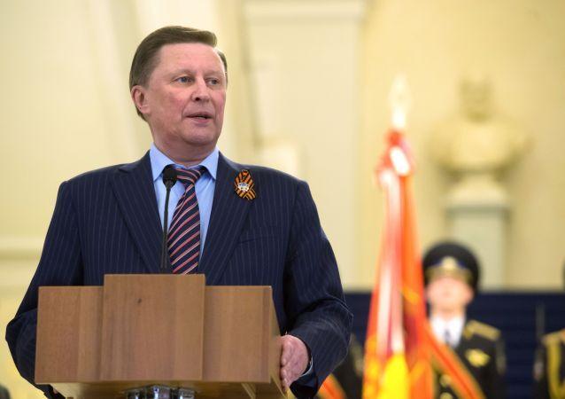 Vedoucí kanceláře ruského prezidenta Sergej Ivanov