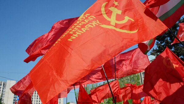 Komunistická strana Ukrajiny - Sputnik Česká republika