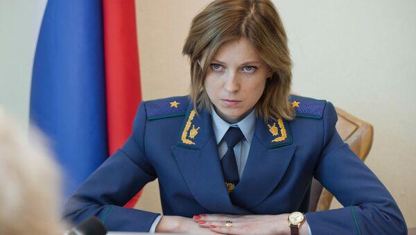Prokurátorka Krymu Natalja Poklonskaja - Sputnik Česká republika