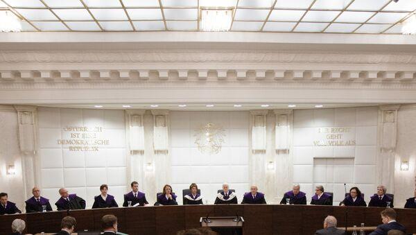 Rakouský Ústavní soud - Sputnik Česká republika