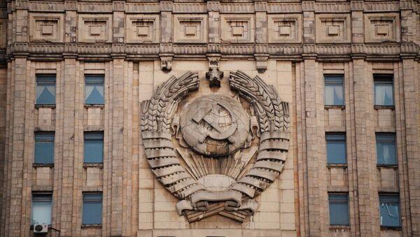 Státní znak Sovětského svazu - Sputnik Česká republika