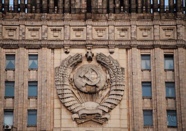 Státní znak Sovětského svazu