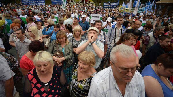V Kyjevě se koná protestní akce proti zvyšování poplatků za komunální služby - Sputnik Česká republika