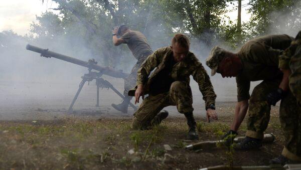 Ukrajinští vojáci u Avdějevky, DLR - Sputnik Česká republika
