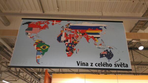 Globus v Plzni: vína z roku 1913 - Sputnik Česká republika