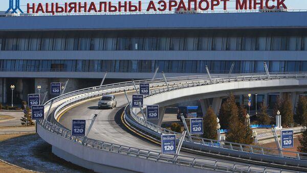 Minské letiště - Sputnik Česká republika