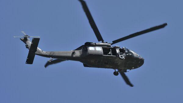 Black Hawk - Sputnik Česká republika