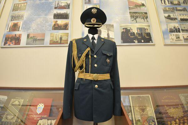 Jeden z druhů slavnostní uniformy pro vojáky v muzeu Prezidentského pluku - Sputnik Česká republika