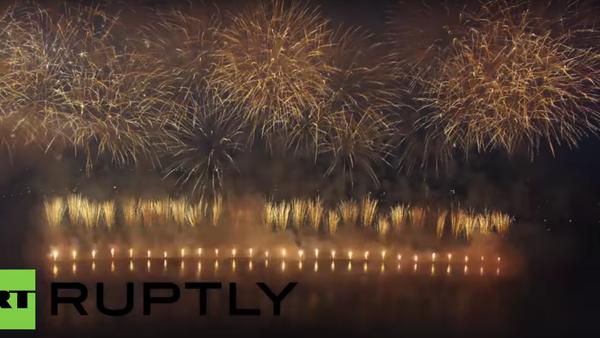 Mezinárodní ohňostrojový festival v Moskvě - Sputnik Česká republika