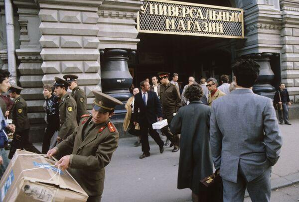 GUM – velký obchodní komplex (obchodní dům) v centru Moskvy (1989) - Sputnik Česká republika