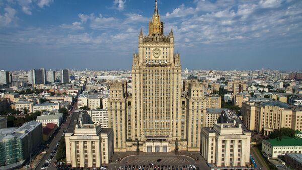 Budoba Ministerstva zahraničí Ruska - Sputnik Česká republika