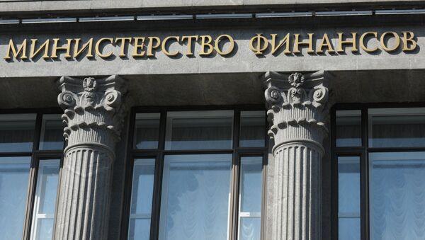 Ministerstvo financí RF - Sputnik Česká republika