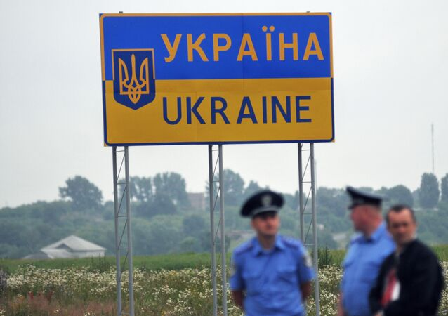 Polsko-ukrajinská hranice
