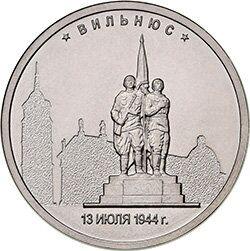 Litvu pobouřila pamětní mince vydaná v Rusku.