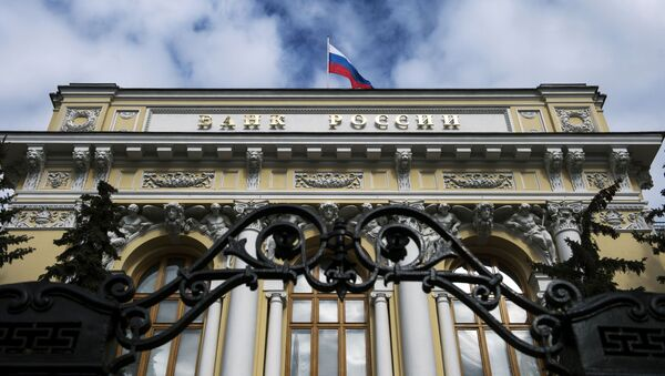 Centrální banka Ruské federace - Sputnik Česká republika