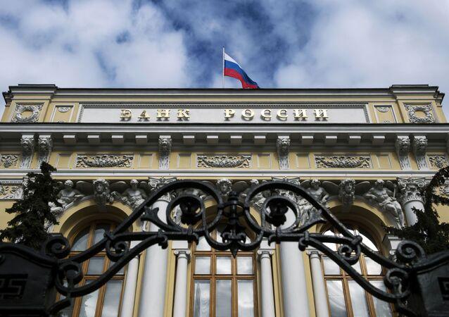 Centrální banka Ruské federace. Ilustrační foto