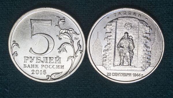 Estonsko pobouřila ruská mince s Bronzovým vojínem - Sputnik Česká republika