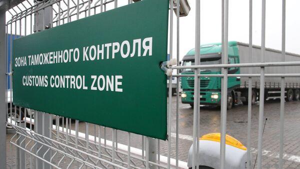 Celnice na rusko-polské hranici - Sputnik Česká republika