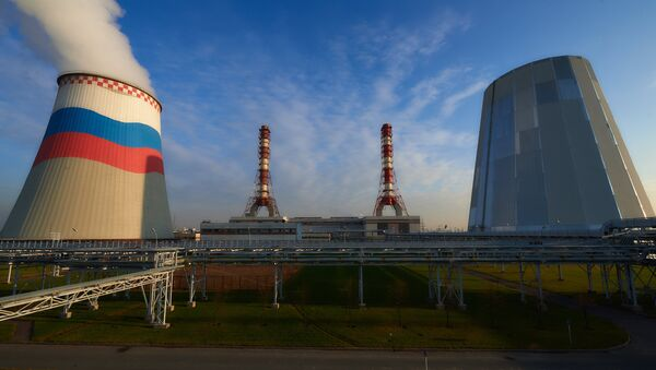 Tepelná elektrárna - Sputnik Česká republika