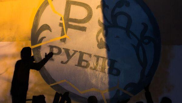 Graffiti na podporu ruble v Petrohradu - Sputnik Česká republika