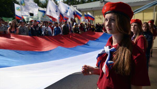 Oslavy Dne státní vlajky Ruské federace v Novosibirsku - Sputnik Česká republika