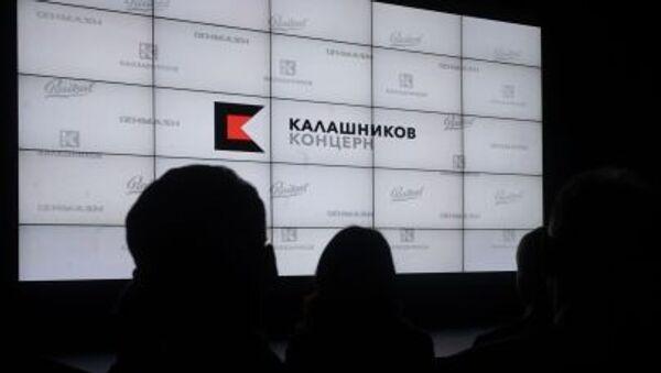 Бренд концерна Калашников - Sputnik Česká republika
