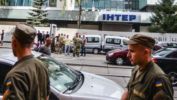 Policisté u studia Inter v Kyjevě - Sputnik Česká republika