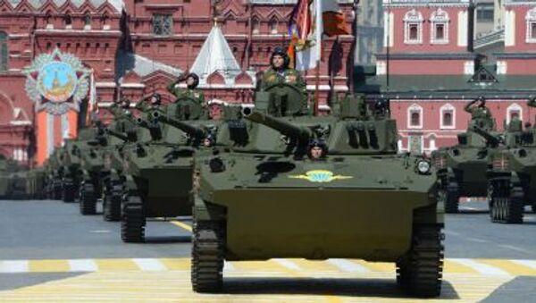 Bojové vozidlo výsadku BMD-4M Sadovnica - Sputnik Česká republika