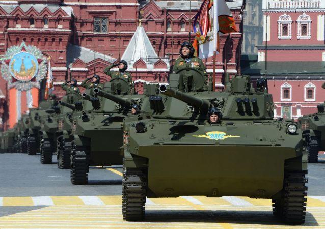 Bojové vozidlo výsadku BMD-4M Sadovnica