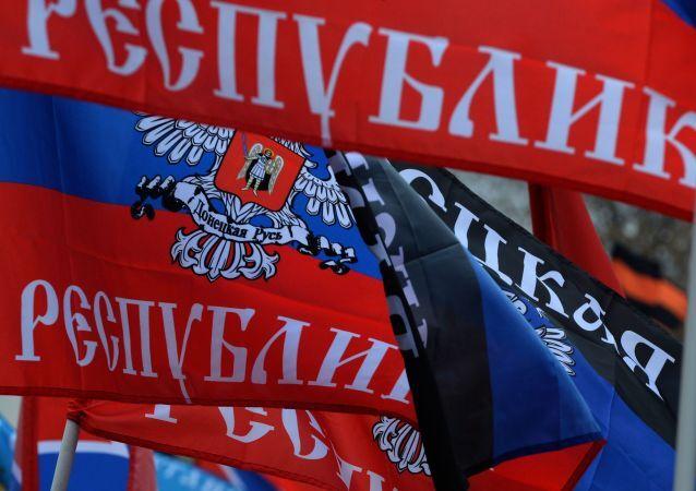 Vlajky DLR