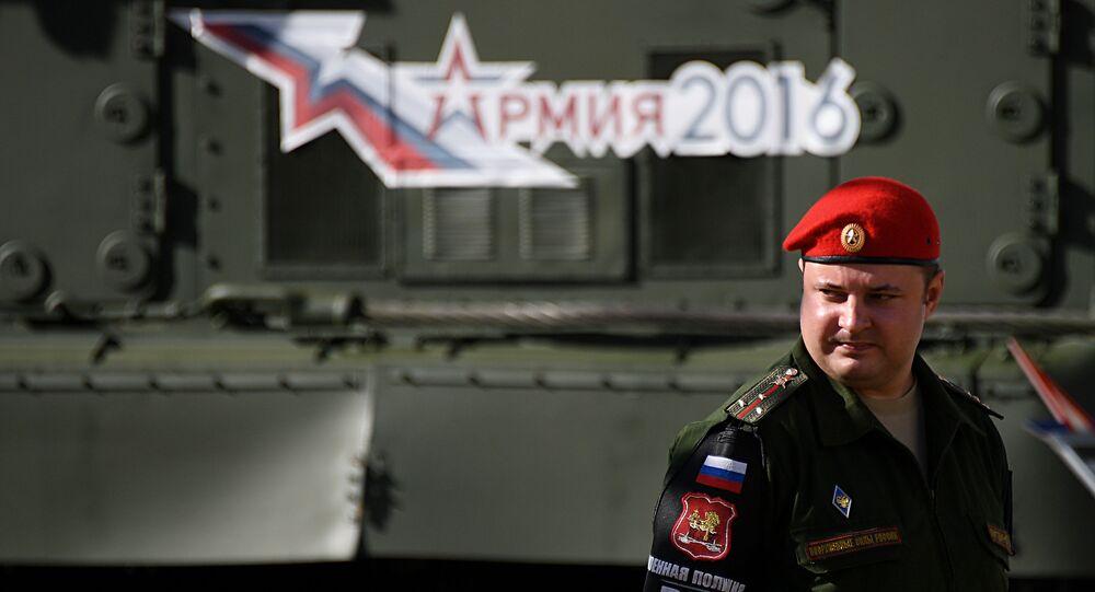 Fórum Armáda 2016