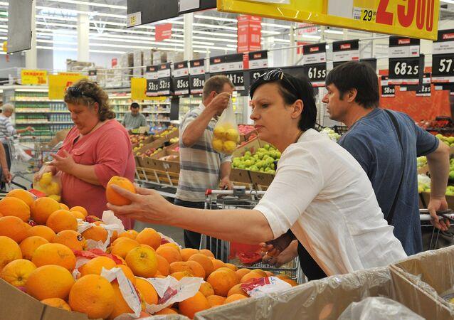 Supermarket Ašan v Rostově na Donu