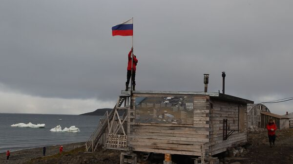 Národní park Ruská Arktida - Sputnik Česká republika