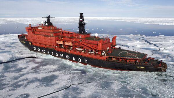 Souostroví navštívilo hodně mezinárodních polárních výprav, pro některé to ale dopadlo tragicky - Sputnik Česká republika