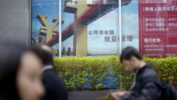 Obchodní čtvrť v Pekingu - Sputnik Česká republika