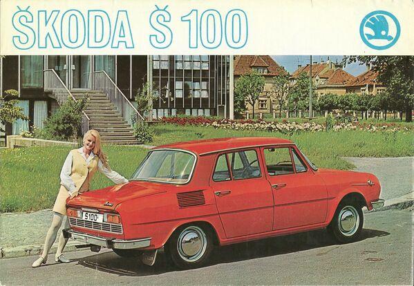 Sedany s motory vzadu na počest jubilea Škody 105/120/125 - Sputnik Česká republika
