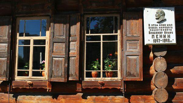 Leninův dům v Krasnojarsku - Sputnik Česká republika