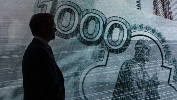 Bankovka o hodnotě 1000 rublů - Sputnik Česká republika