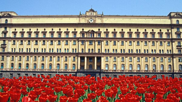 Бывшее здание КГБ на Лубянской площади - Sputnik Česká republika