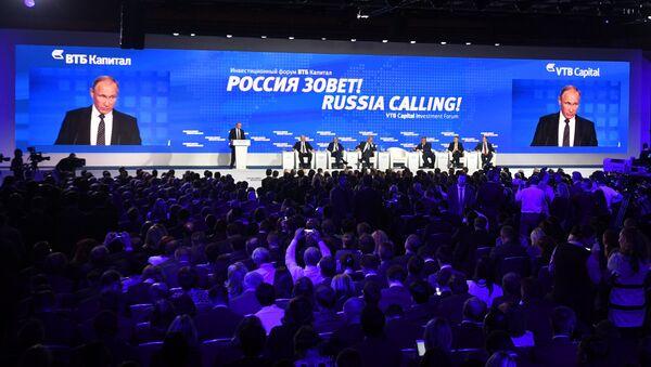 Vystoupení Vladimira Putina na fóru Russia calling! - Sputnik Česká republika