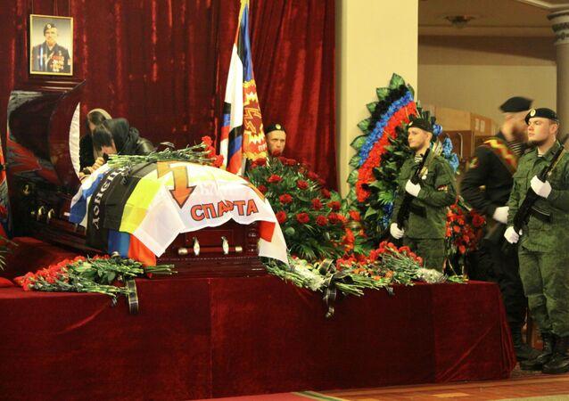 Pohřeb Arsena Pavlova (Motoroly)