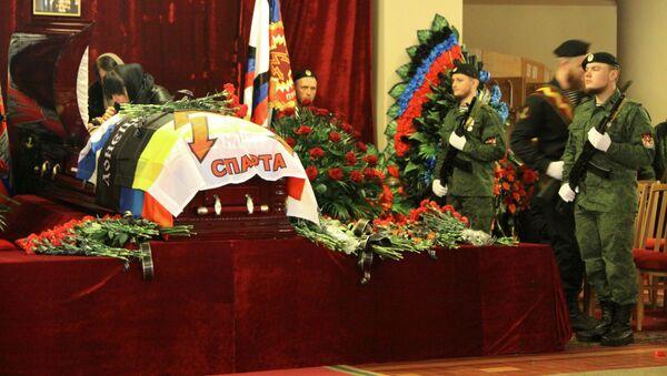 Pohřeb Arsena Pavlova (Motoroly) - Sputnik Česká republika