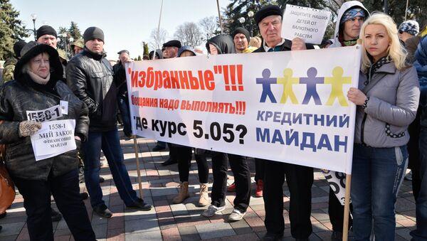 Finanční Majdan v Kyjevě - Sputnik Česká republika
