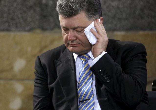 Ukrajinský pretident Petro Porošenko