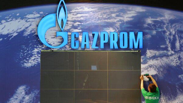 Logotyp Gazpromu - Sputnik Česká republika