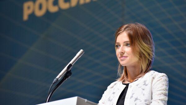 Poslankyně Státní dumy RF Natalja Poklonskaja - Sputnik Česká republika